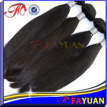 NEW!!!100% Full Cuticle Raw Virgin Brazilian Unprocessed Straight Hair Extensions