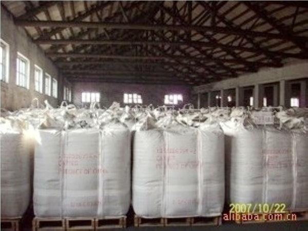 natural graphite materials from China