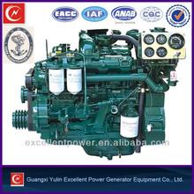75HP marine diesel engine