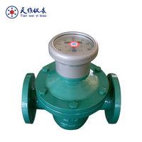 mechanical pulser oval gear marine fuel oil flow meter
