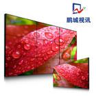 """SAMSUNG / LG 40"""" Ultra-slim Bezel LCD HD 1920x1080 Industrial Video Wall"""