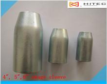 4 polegada flamengo olho de aço cabo de aço estampagem mangas ( S-505 ) made in China