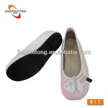 Lovely animal round toe comfort little girl's dress shoes