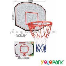 Basketball goal and backboard CX50-6