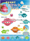 Funny plastic squeezed animal keychain
