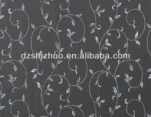 Acyrlic wall partition
