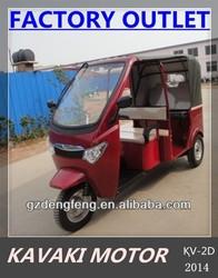 Petrol passenger tricycle/three wheels motor. bajaj/ tuk tuk FACTROY OUTLET ( KAVAKI )2014