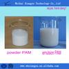 weihai xiangyu Water purfication anionic pam 7619