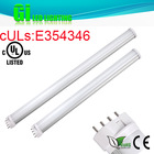 2G11 tube lights asian tube asia tube with Patent pending