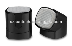 PC speaker with good sound quality,Support playing for notebook, mp3, mp4, ipod.