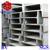 hot rolled astm a36 high quality carbon structural steel i beam