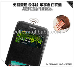 Mobile phone leather case
