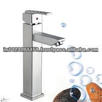square type bidet faucet