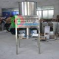Shenghui fabbrica offerta speciale tipo bagnato sp-200 cipolla peeling macchina