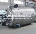 Jinzong maquinaria de acero inoxidable química industrial batch reactor de agitación reactor
