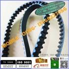 peugeot timing belt 104MR17 163X25.4 24315-42101 OE:0816F2 100X17 timing belt for GM OPEL citroen timing belt