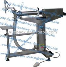 oil filling machines YGF-YL/500