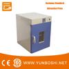 Hot Circulating Portable Electrode Drying Oven