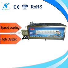 Advanced Technology Professional ice block machine price