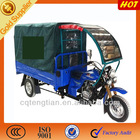 150cc 3 Wheel Scooter Trike for Sale