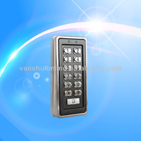 standalone door access control/RFID card access system with door lock