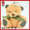 stuffed wholesale mini teddy bear plush animal keychain