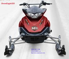 New 320cc children's Snow Scooter, children's Snowmobile, children's skiing (Direct factory)