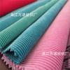 Stretch sofa fabric sample/fabric material for sofas/new fabric sofa sets design