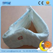 Economical Baby Print Adult Diaper