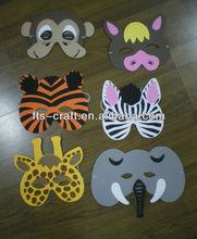 12 design Animal EVA Foam Kid's Party Masks