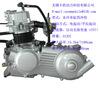 300cc 4 stroke engine,110cc atv engine,atv engine 250,400cc atv engine,250cc atv engine,90cc atv engine,600cc atv engine