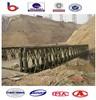 steel prefabricated bridge
