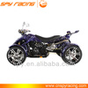 4 Wheel Quad Bike made in china road atv motorcycle