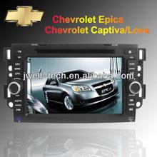 double din car radio dvd player gps navigation multimedia system for chevrolet captiva