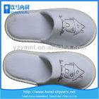 White velvet cartoon animal nude kids indoor slippers