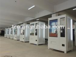 automatic vending machine/medicine vending machine