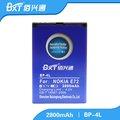 bateria do telefone móvel carregador de aplicação para nokia e72