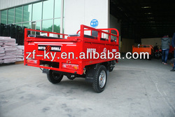 Hot selling African cargo tricycle,three wheel motorcycle