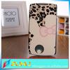 2014 new design leather case for lenovo S920
