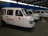 2014 china 175cc closed three wheel ambulance,mercedes benz ambulance for sale,ambulance car price