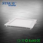 led smd panel light remote controller diy led light panel pure white led panel light