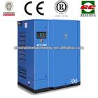 High quality Atlas Copco Bolaite Hitachi air compressors
