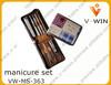 romantic mini manicure set with zipper