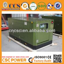 Mini generator deutz 20Kva 50Hz with ISO CE