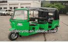 competitive price bajaj three wheeler 200cc