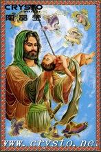 Arabia Religious Figures-Crystal Polished Tile Ceramic Decoration