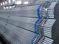 El primer molino precio bs1387 caliente ronda dip galvanizado sin soldadura del tubo de acero/hdgi tubo de uso de la construcción