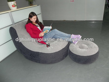 inflatable flocked sofa ultra lounge with ottoman