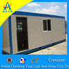 cheap prefab container house, prefabricated living container