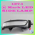 Pour toyota land cruiser prado of 137-1 led haute puissance lampe côté